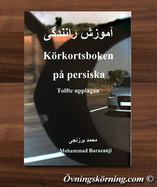Körkortsboken på persiska